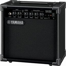 Гитарное усиление - YAMAHA GA15II Комбоусилитель для электрогитары, 0