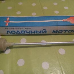 Модели - Новый лодочный электромоторчик для моделей . СССР, 0