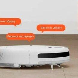 Роботы-пылесосы - Робот Xiaomi Mijia Sweeping Vacuum Cleaner 1C, 0