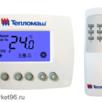 Водяной тепловентилятор Тепломаш КЭВ-49Т3.5W2 по цене 29885₽ - Водяные тепловентиляторы, фото 1