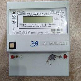 Счётчики электроэнергии - Счётчик электрический, 0