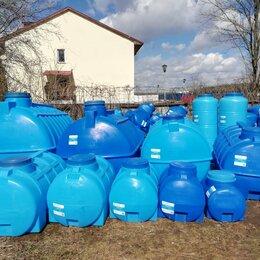 Баки - Емкости Aquaplast вертикальные и горизонтальные от 100 до 10000 литров, 0
