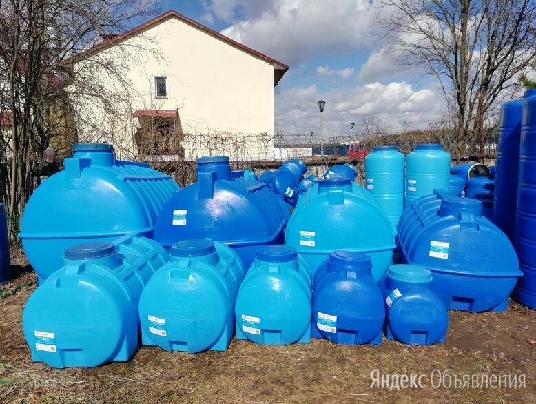 Емкости Aquaplast вертикальные и горизонтальные от 100 до 10000 литров по цене 2150₽ - Баки, фото 0