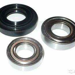 Аксессуары и запчасти - 1) Ремкомплект для стиральной машины Bosch 0042564, 0