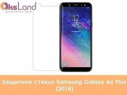 Защитные пленки и стекла - Защитное стекло Samsung Galaxy A6 Plus…, 0