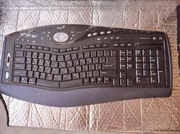 Клавиатуры - Клавиатура беспроводная не рабочая, 0