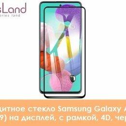 Защитные пленки и стекла - Защитное стекло Samsung Galaxy A21s (2019) на дисплей, с рамкой, 4, 0