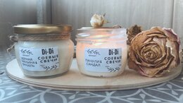 Декоративные свечи - Соевые свечи, 0
