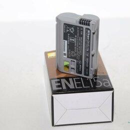 Аккумуляторы и зарядные устройства - Аккумулятор EN-EL15a для Nikon, 0