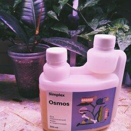 Удобрения - Удобрение Simplex Osmos, 0
