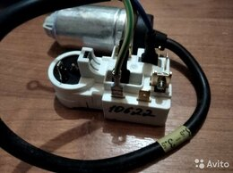 Аксессуары и запчасти - 24) Реле пусковое QP 3-12A с конденсатором Origina, 0
