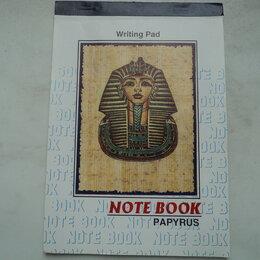 Открытки - Папирус Египет, 0