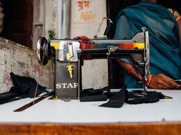 Ремонт и монтаж товаров - Ремонт швейных машин, 0