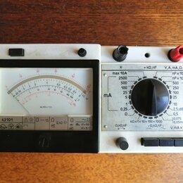 Прочее оборудование   - Мультиметр (тестер) 43101, 0