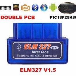 Автоэлектроника - Автосканер OBD2 ELM 327 1.5 Bluetooth PIC18F25K80, 0