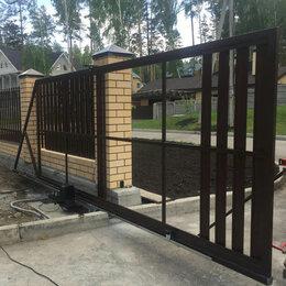Заборы и ворота - Откатные ворота , 0