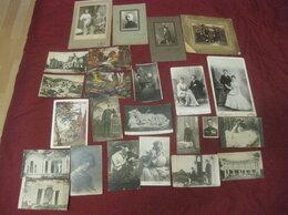 Фотографии и письма - Фотографии старинные., 0