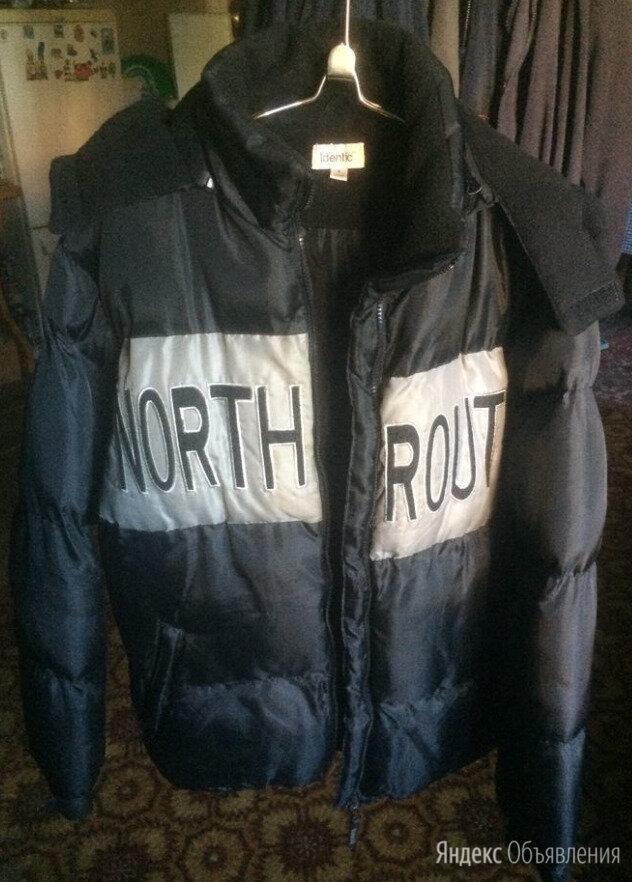 Мужская куртка (Италия) по цене 3700₽ - Куртки, фото 0
