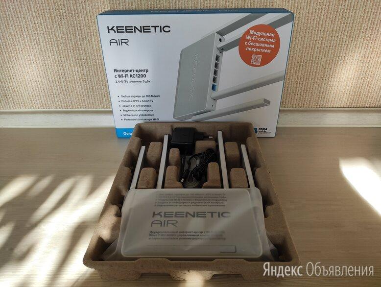 Роутер Keenetic Air (KN-1610) по цене 3000₽ - Оборудование Wi-Fi и Bluetooth, фото 0