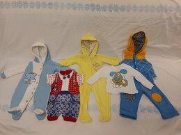 Комбинезоны - Одежда для малыша (15 вещей) (р-р 62-74), 0