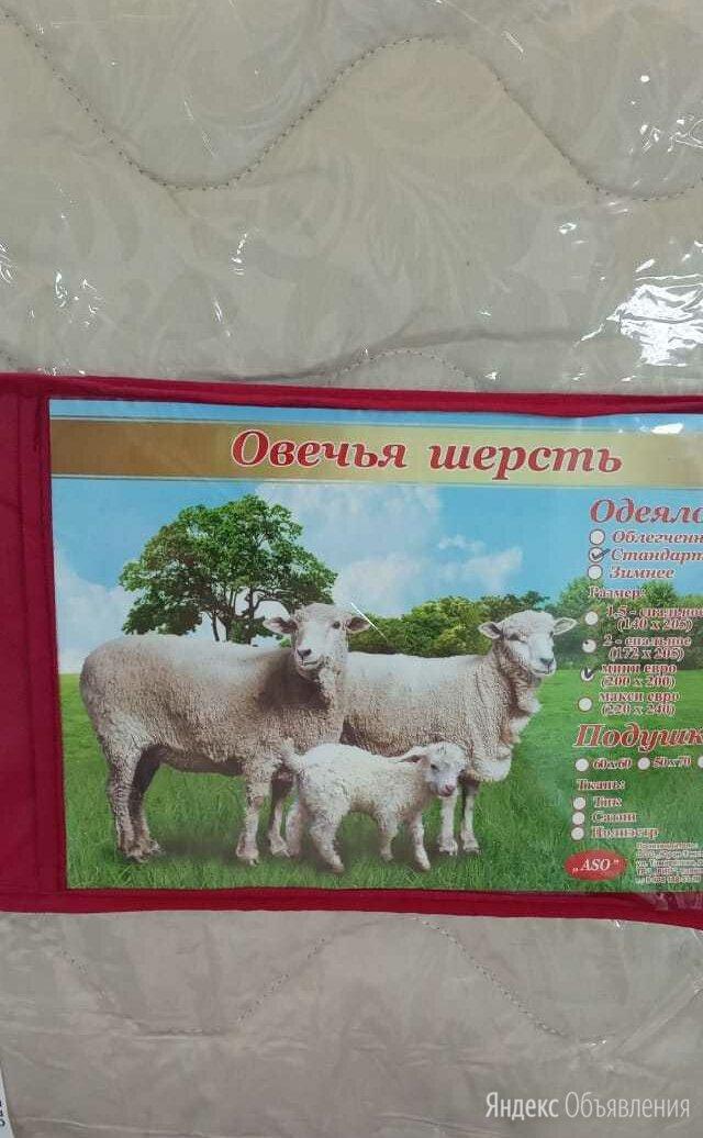 Одеяло из овечьей шерсти по цене 1500₽ - Одеяла, фото 0