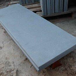 Железобетонные изделия - Парапетная плита (крышка, заглушка), ПП250, 1200х250х55 мм, 0