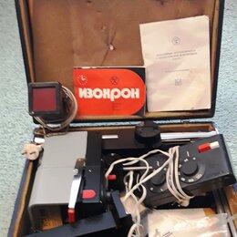 Прочее оборудование - УПА-613. Портативный фотоувеличитель., 0