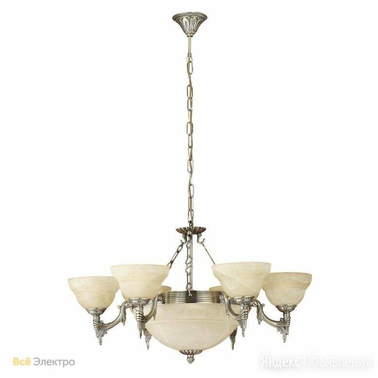 Подвесная люстра Eglo Marbella 85858 по цене 25990₽ - Люстры и потолочные светильники, фото 0