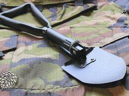 Лопаты - Лопатка складная металлическая BoyScout ВL, 0