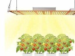 Аксессуары и средства для ухода за растениями - Фитолампа quantum board полный спектр 240 Вт, 0