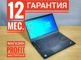Ноутбуки - Lenovo Thinkpad T460s сенсорный экран fHD Гарантия, 0