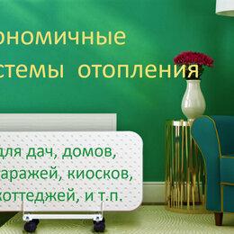 Обогреватели - Обогреватели для дач, домов, гаражей... Энергосбер, 0