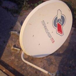 Усилители и ресиверы - Спутниковая антенна б/у, диаметр 66 см, кронштейн, 0