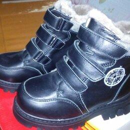 Ботинки - ОРТЕК ортопедические ботинки новые, 0