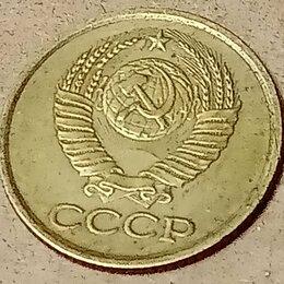 Монеты - Монеты для коллекции монета 1 копейка СССР 1982…, 0