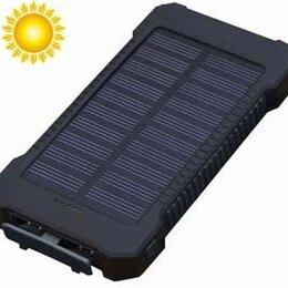 Зарядные устройства и адаптеры - Солнечная батарея для зарядки телефона с фонариком (аккумулятор 20000 мАч), 0