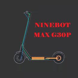 Самокаты - Электросамокат Ninebot MAX G30P, 9-е колесо новый, 0