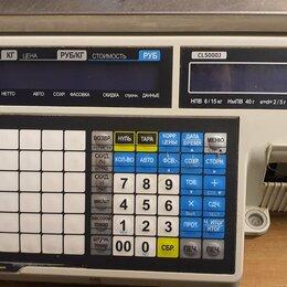Весы - Весы с печатью CAS CL 5000J, 0
