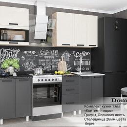 Мебель для кухни - Комплект кухни Контемп-евро , 0