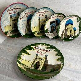 Блюда, салатники и соусники - Ляган с рисунком древних городов Узбекистана 37см., 0