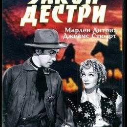 Видеофильмы - DVD  ЛЮБИТЕЛЯМ РЕТРО, 0