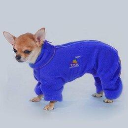 Одежда и обувь - комбинезон флисовый костюм для мини собаки щенка, 0