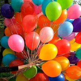 Воздушные шары - Воздушные шары, 0