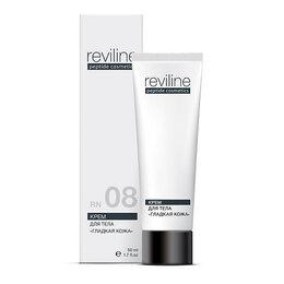 Антивозрастная косметика - Reviline 08, 0