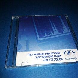 Программное обеспечение - Программное обеспечение Спектроскан МАКС-GV 4095, 0