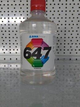 Растворители - Растворитель Р-647 0,5л, 0