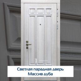 Входные двери - Дверь парадная светлая выполнена из массива дуба, 0