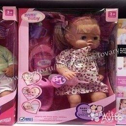 Куклы и пупсы - Интерактивная Кукла, 0