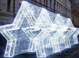 Новогодний декор и аксессуары - Световая Арка Алмазная звезда (цвет на выбор), 0