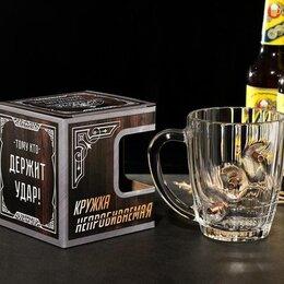 """Кружки, блюдца и пары - Кружка """"Непробиваемая"""", 3 пули, для пива , 500 мл, 0"""